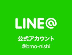 LINE@アカウント