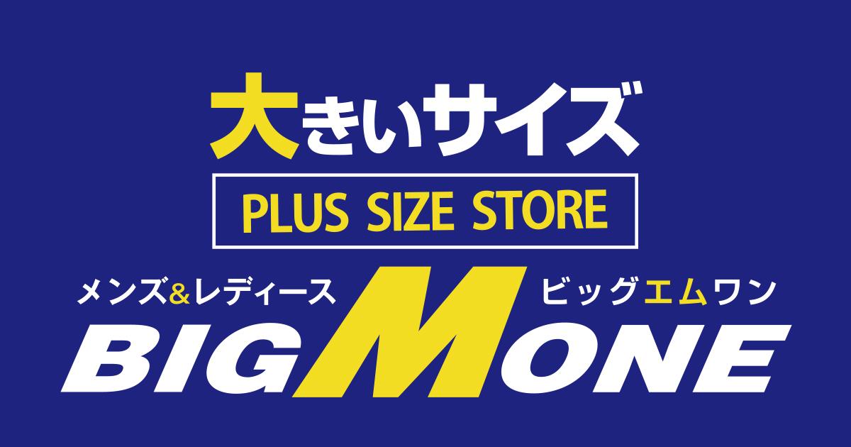 https://www.big-m-one.jp/